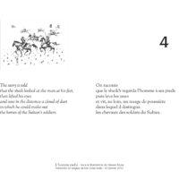 HOMME CACHÉ (L') (KAMISHIBAÏ)
