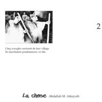 CHOSE (LA) (KAMISHIBAÏ)