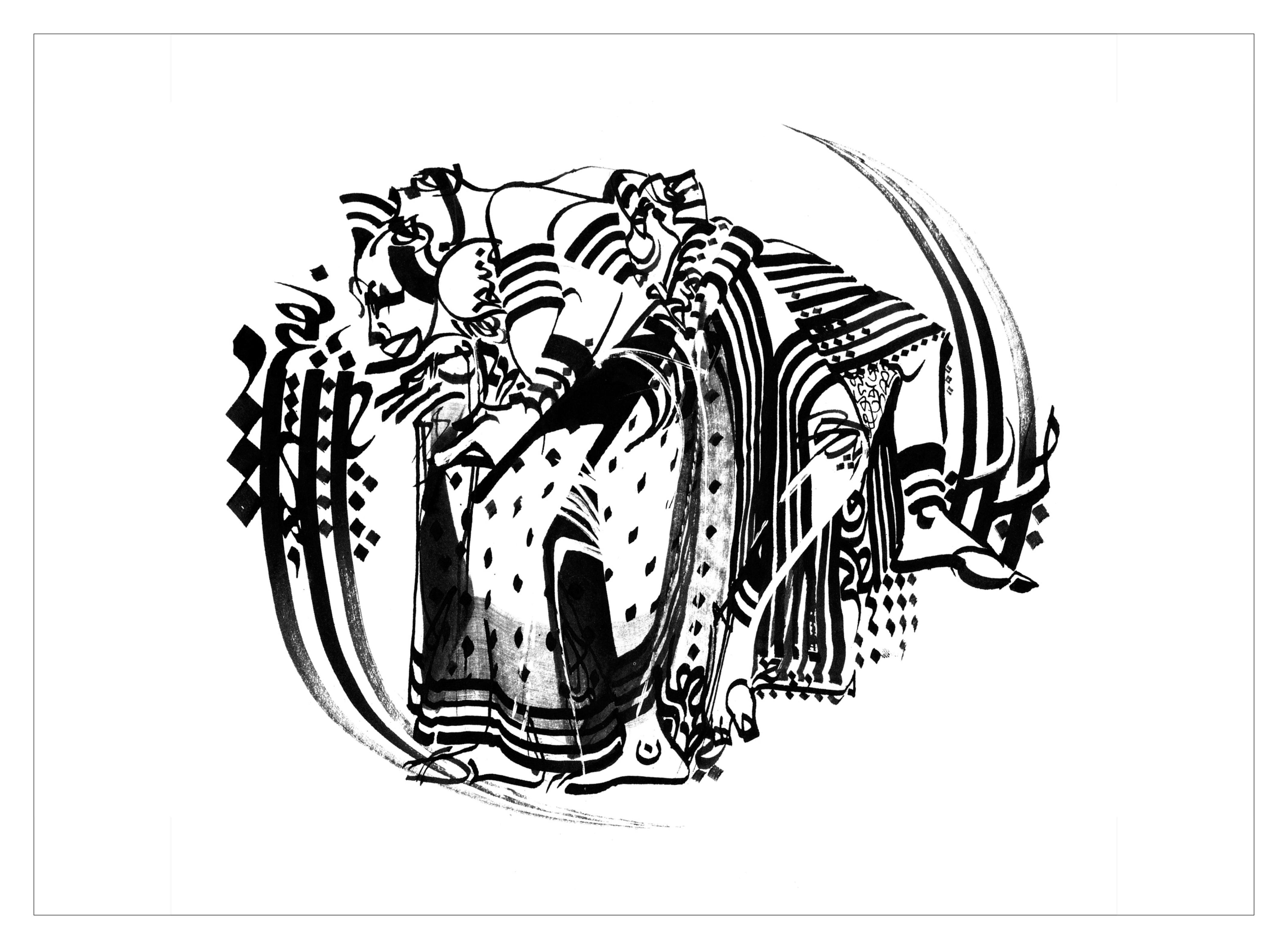 Meilleur Ami Du Fils Du Sultan Le Kamishibai Editions Grandir Site Officiel Livres Kamishibai